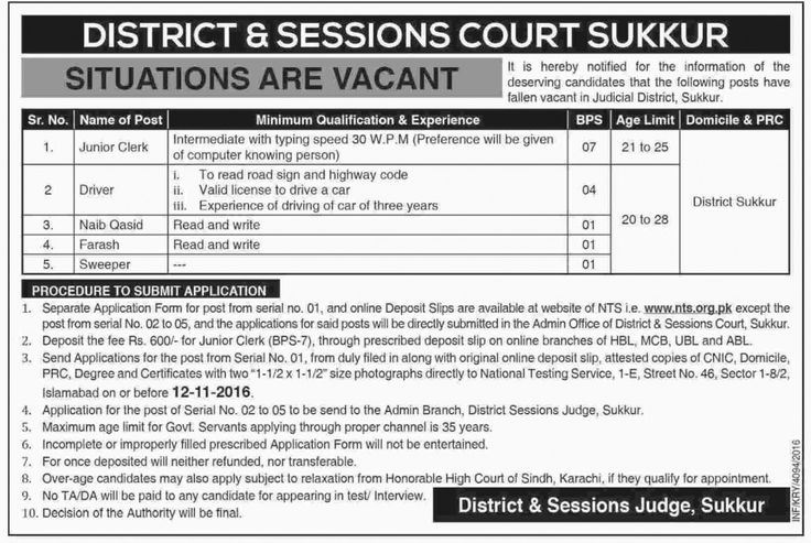 District & Session Court of Sukkur