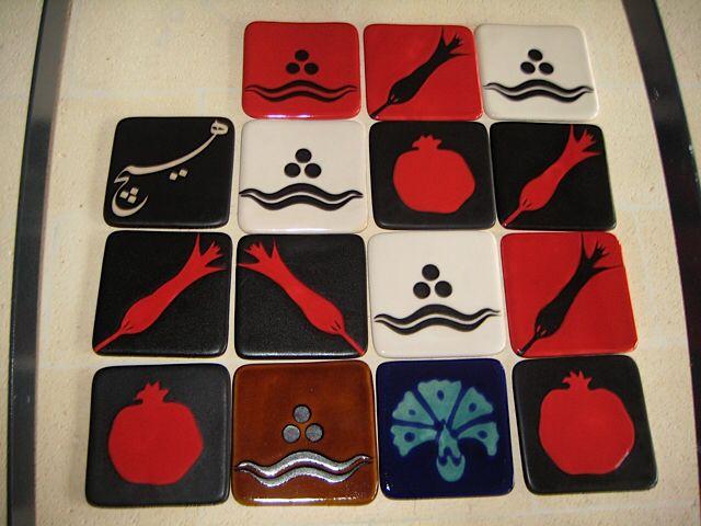Ceramics by Nuray Ada Art Pieced Cintemani