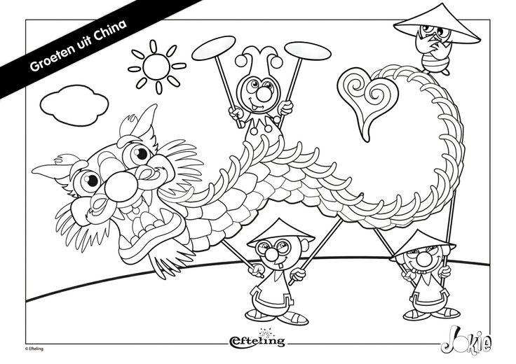 Efteling Kleurplaat Jokie Groeten uit China