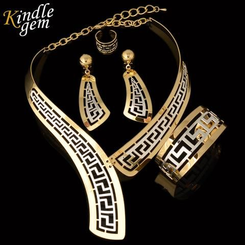 Kindlegem Gold & Silver Plated African Bracelet, Earring, Necklace and Ring Sets
