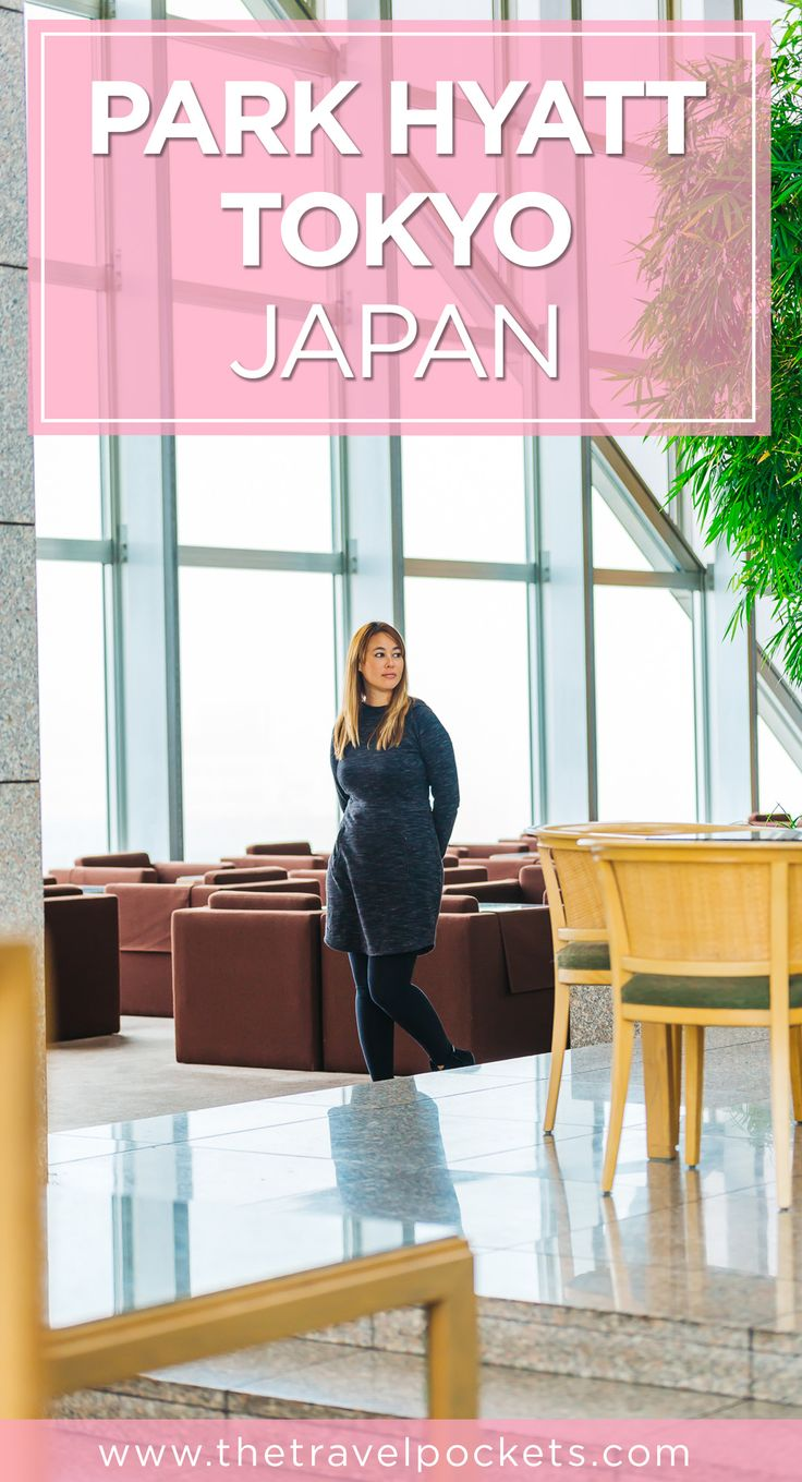 Our Incredible Stay At The Park Hyatt Tokyo Hotel In Japan