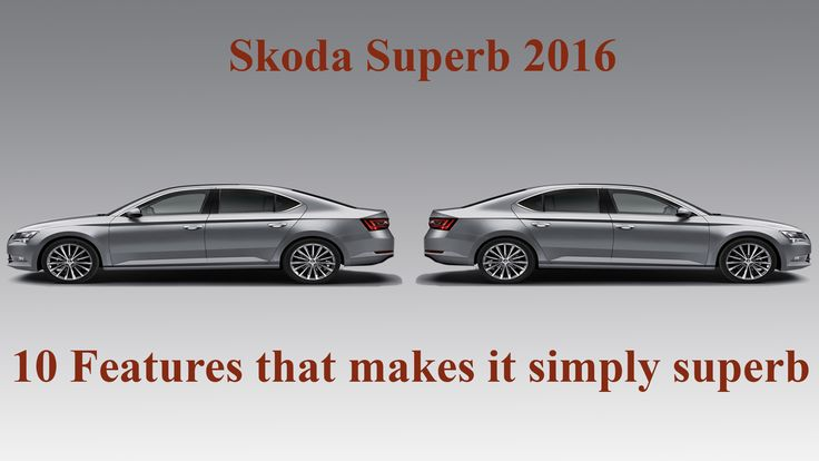 The new Skoda Superb 2016 was introduced to give the German counterparts a run for their money. In this video we have mentioned 10 features of Skoda Superb 2016 that gives it an edge over higher priced sedans such as BMW 3-series, Audi A4 and alike. Currently, 2016 Skoda Superb price in India starts at Rs. 24.44 lakhs (ex-showroom, New Delhi). Have a look at the unique segment above features of 2016 Skoda Superb and dont forget to share.