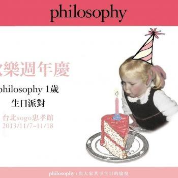 2013年11月台北SOGO周年慶正逢philosophy 在台上市一周年周歲生日,推出超級特惠組合,包括主力新品一瓶希...