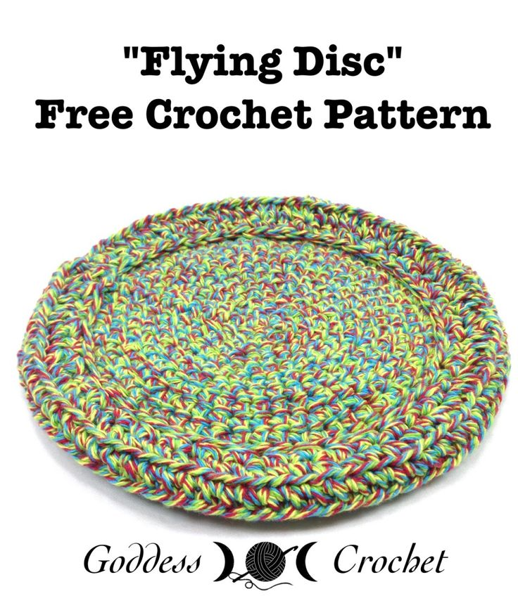 Flying Disc - Free Crochet Pattern