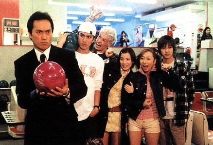 Iwgp / ikebukuro west gate park - jdrama. Oldie but totally awesome! All star cast; tomoya, kubozuka, freaking ken watanabe and a young yamashita tomohisa!! Recommend highly but its hard to describe - Makoto is basically the dude of ikebukuro and ppl always need his help and it has strange, dark, hilarious, perverse, violent and just weird elements to it. Powerhouse cast #IWGP