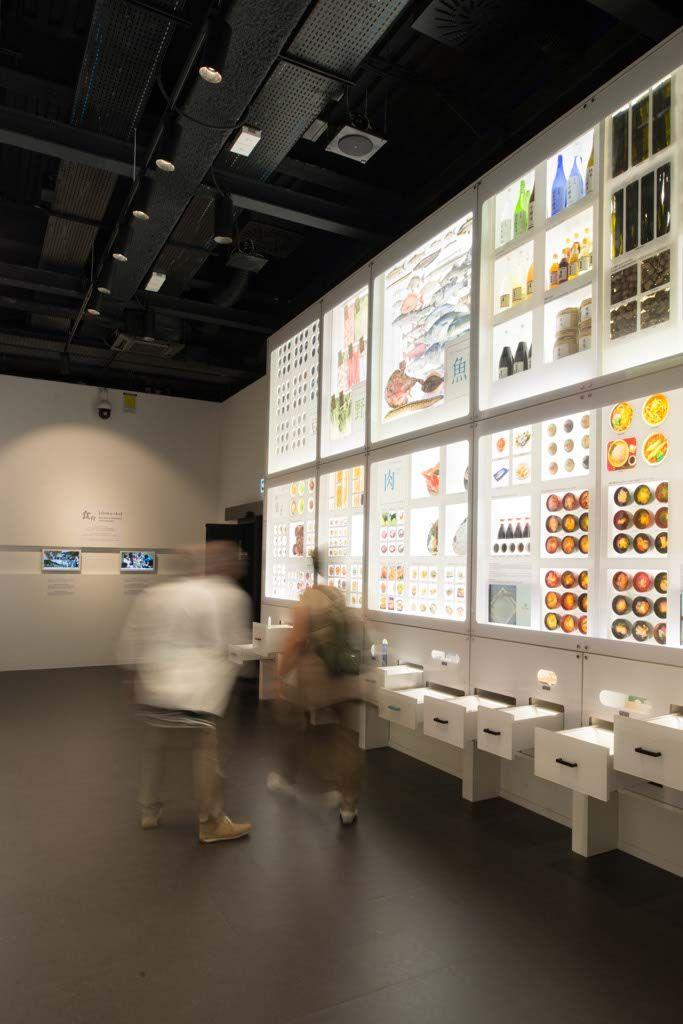 Japan Pavilion at Expo Milano 2015, with Pipes luminaire. Architecture by Atsushi Kitagawara.  #ExpoMilano #Intralighting #Pipes