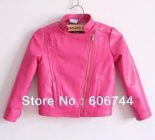 Куртка розовая кожа