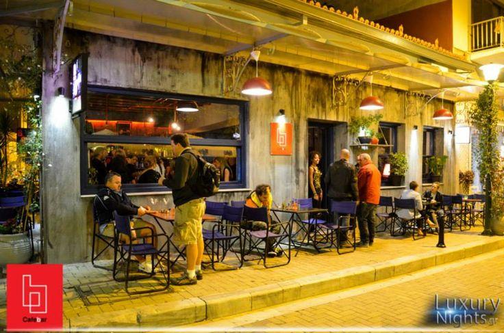 Στο κέντρο του Ψυρρή , στέκει το B Social ένα εξαιρετικό art cafe bar σε μία από τις πιο ιστορικές τοποθεσίες της Αθήνας.