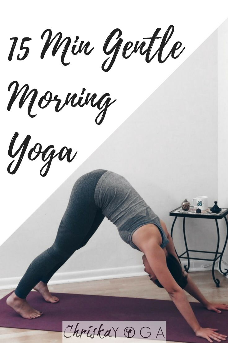 This is an awesome 15 minute Gentle Morning Yoga Flow! It's a great way to start your day, it's like a cup'o yoga for your morning routine.