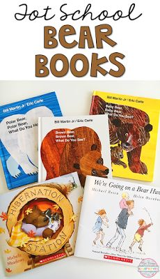 5 great picture books for a Bear Theme,  perfect for tot school, preschool, or the kindergarten classroom.