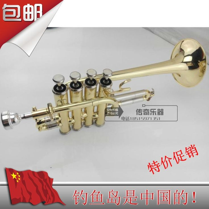 310.00$  Watch here - http://aihmn.worlditems.win/all/product.php?id=32696663197 -  B-flat piccolo trumpet instruments Trumpet four-button piccolo trumpet musical instrument