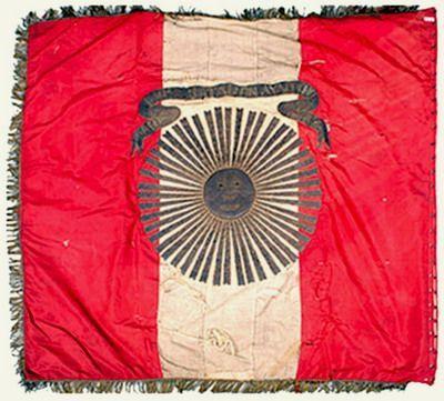 Estandarte del Batallón de Ayacucho N° 4 capturado por el Ejército chileno en la Guerra del Pacífico.