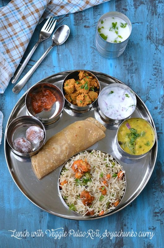 Vegetable Pulao/Simple Lunch with Vegetable Pulao,Roti,Dal and Soya chunks Curry