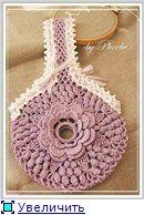 Crochet Thread Dispenser