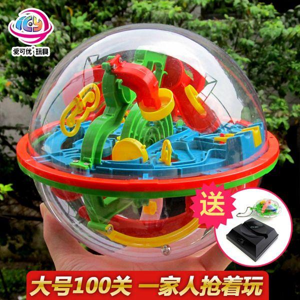 Раннее детство умственная стереоскопического лабиринте мяч магический шар 100 от большого пространства для детей, чтобы взаимодействовать с развивающими игрушками