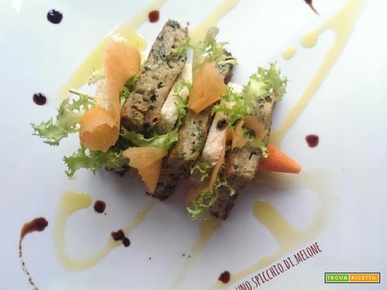 FRITTATA con RISO AVANZATO  #ricette #food #recipes