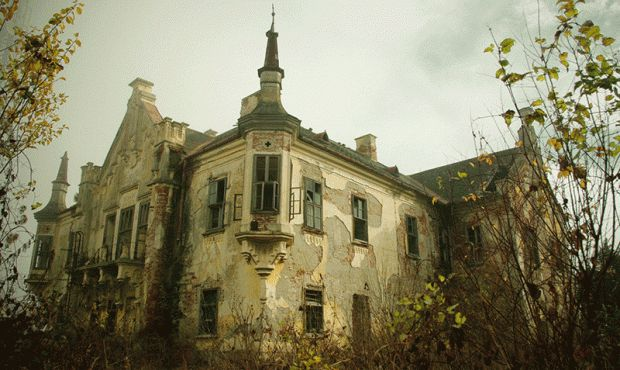 Felsőmarosújvár Teleki kastély  Monumente Uitate