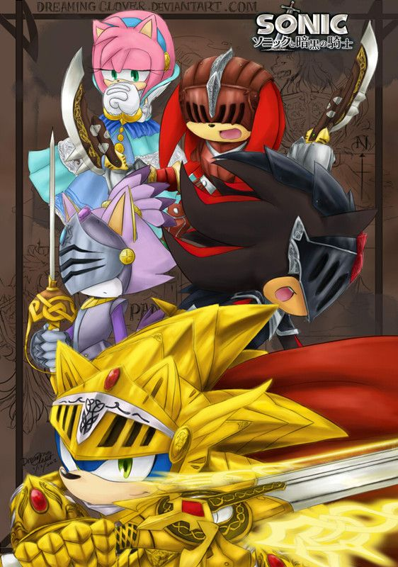 Sonic The Black Knight Wallpapers Funny Pictures Crazy
