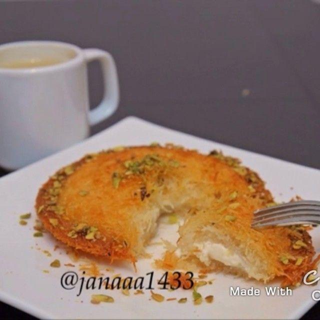 Kanafa From The Toaster Halal Recipes Cooking Blog Food