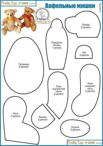 194 best Bear pattern images on Pinterest | Fabric dolls, Stuffed ...
