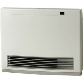 Avenger 25MJ White NG Heater - Unflued and ready for a cold winter night!