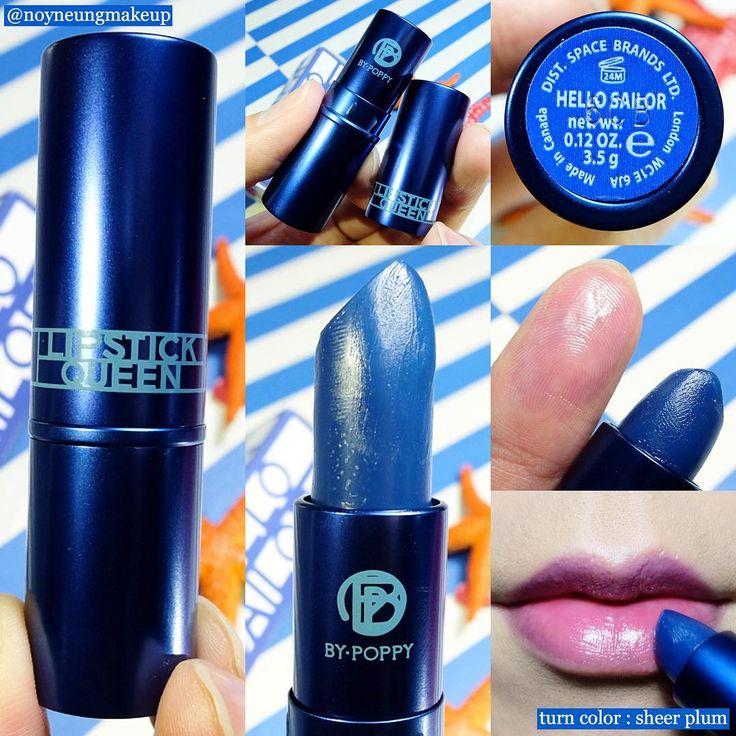 Lipstick Queen Hello Sailor Color Changing Lipstick $25
