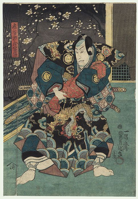 "Samurai | Tattoo Ideas & Inspiration - Japanese Art | Toyokuni III/Kunisada - ""Samurai Clutching a Bundle"", 1800s 