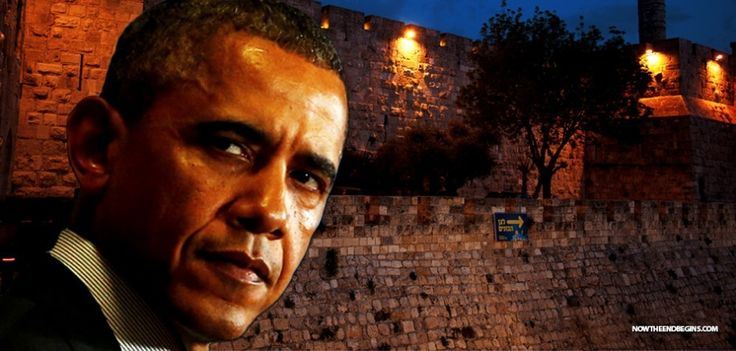 OBAMA CONSIDERING USING THE UNITED NATIONS TO FORCIBLY DIVIDE JERUSALEM BEFORE HIS TERM ENDS The President is also considering use of a United Nations Security Council resolution to forcibly extract concessions from Israel and the PA. The US has until now vetoed any such resolutions, though Mr. Obama has in the past threatened to allow them to pass.