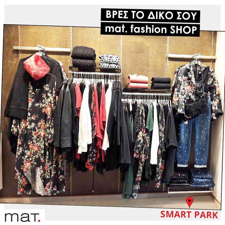 Μπες στον κόσμο της mat.fashion, όπου κι αν βρίσκεσαι στην Ελλάδα. 📍Smart Park, Smart Gallery _______________________________________ #matfashion #fw1718 #realsize #collection #mat_SmartPark #Spata #shopping #floral #plussizefashion #style #lovematfashion