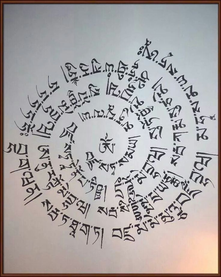enseñanzas de Vajrasattva Tibet