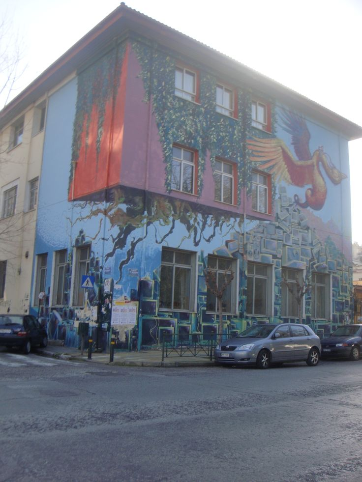Athens street art. Mural, Pagrati.