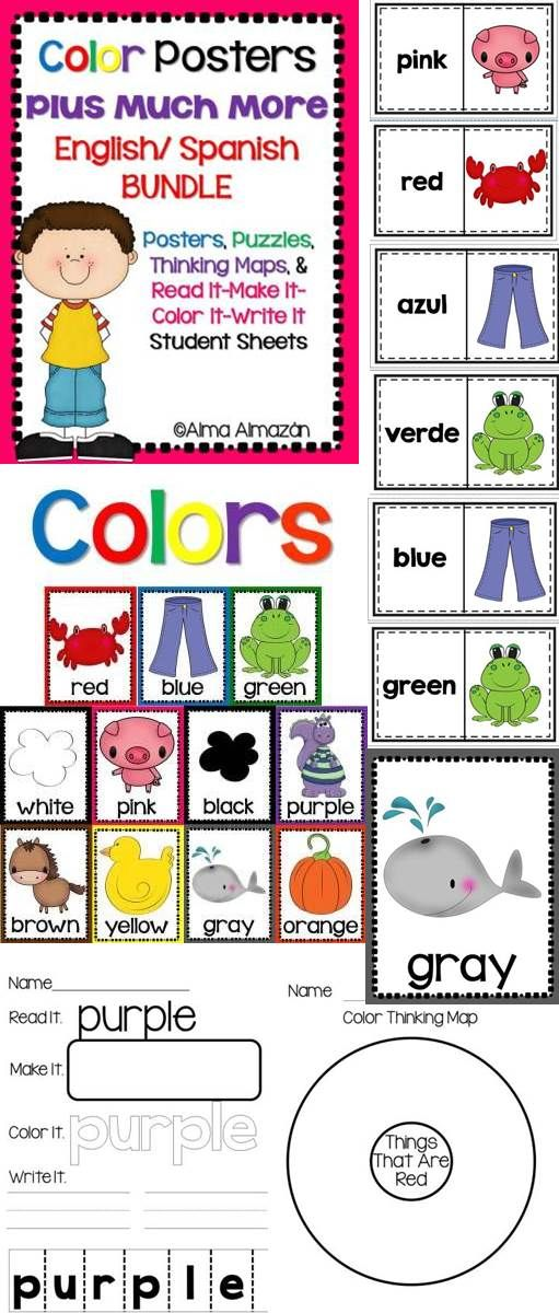 So much more than just Color Posters!!! English and Spanish Bundle