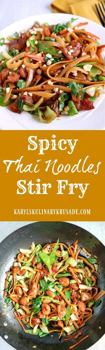 Spicy Thai Noodles Stir Fry begins as a very simple noodles and marinade. Pump up the volume with chicken and vegetables for a complete meal #spicy #noodles #chicken #marinade #stirfry #Asianinspired #wokcooking #karylskulinarykrusade