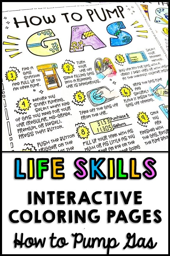 Life Skills Interactive Coloring Pages How To Pump Gas Life Skills Classroom Life Skills Special Education Life Skills