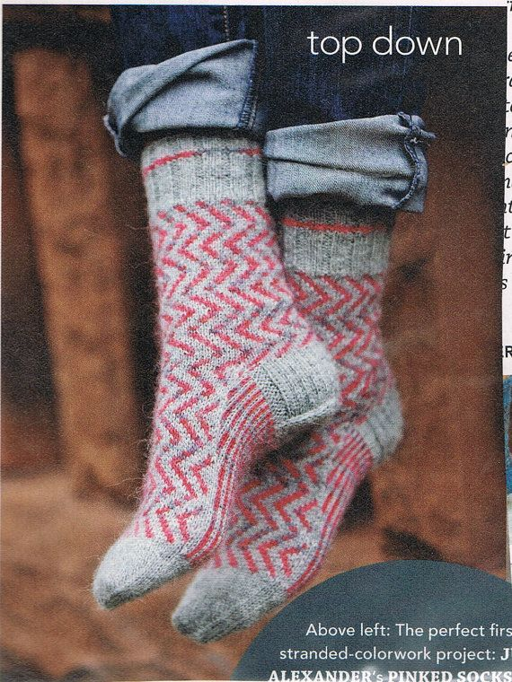 Chevron socks