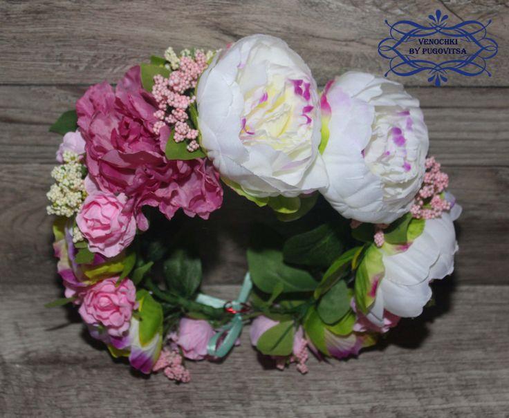 Peony Bridal Flower Crown -  Bridal Flower Halo -  Purple Pink Wedding Crown…
