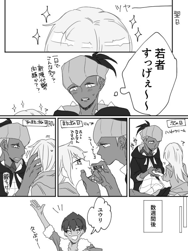 ポケモン 夢 小説