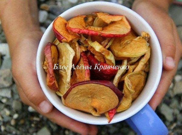 Уникальный состав сушеных яблок. Польза и вред. Сушеные яблоки - лечебные и полезные свойства. Противопоказания. Как приготовить компот из сушеных яблок. Можно ли яблоки беременным, грудничкам? Как сушить и как заготовить.