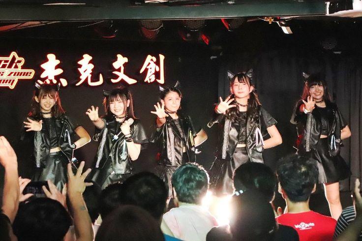 6月11日、台北市中心部のライブハウス「台湾Jack's Studio(杰克音樂)」※台北市萬華區 昆明街76號B1にてわーすた初の海外定期ライブ「WASUTA LAND W1」(ワースタランド・ダブリュー・ワン)を開催した。 国内での定期ライブは5回行っているが、「W1」は「わーすたランド」シリーズの海外版第一回目となる。 約80分のワンマンライブで、わーすたランドシリーズはゲームのスーパーマリオのワールドステージ風に、1つずつエリアをクリアする、といったコンセプトのワンマンライブ。 ファンと一緒にライブを楽しみ、駆け抜けて一緒にクリアする、と言う一体感が好評でいよいよ海外でも展開していくことになった。 登場の挨拶から「大家好、我们是 Thw World Standard WASUTA!」と、自己紹介も中国語で行いました。 それぞれの自己紹介では、各担当する勉強中の語学を交えて、三品瑠香は韓国語、松田美里は中国語、廣川奈々聖と、小玉梨々華は英語、坂元葉月はフランス語も披露。 登場のOvertureから台湾のわーしっぷ(わーすたのファンの総称)と日本から来たわーしっぷが息...