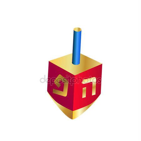 Dreidel icon. Hanukkah Festival of Lights gold and red dreidel spinning top isolated on white background, vector symbol Chanukah Jewish Holiday flat logo design.