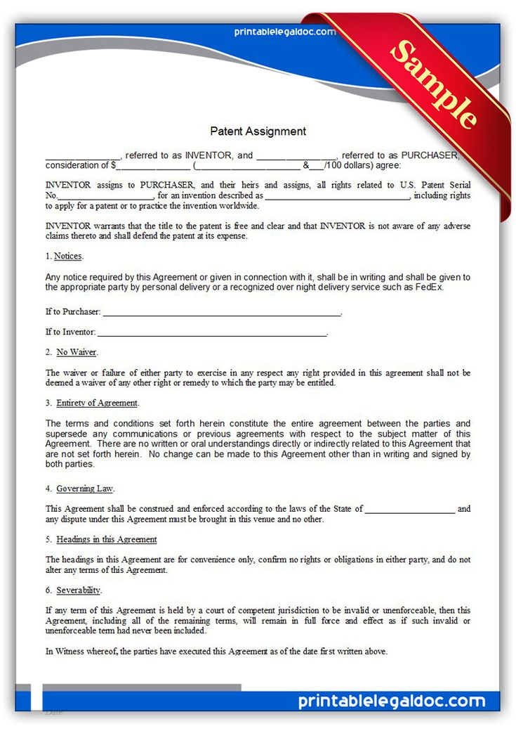 208 best images about Printable Real State Coupon – Patent Assignment Form