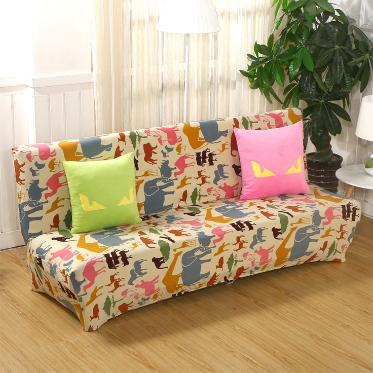 Folding Sofa Bed Covers Elastic Animal Printed No Handrail Sofa Covers  Furniture Protector Sofa Covers For Part 48