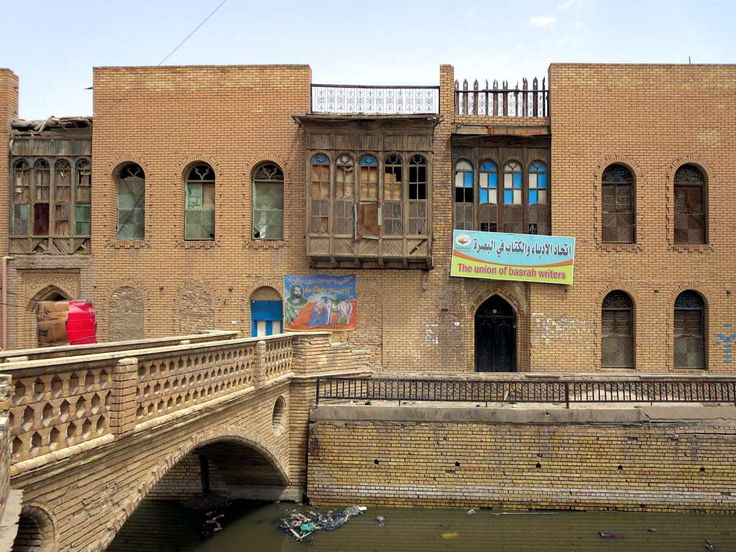 Abdul Salam Manaseer House in Basra, Iraq, is home to the Union of Basra Artists which mounts changing art exhibitions.