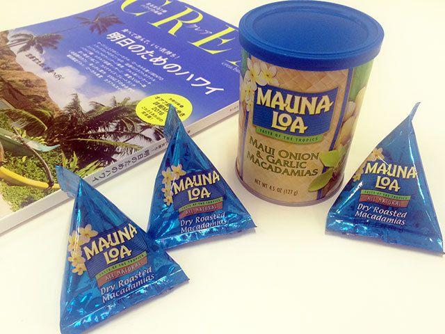 ハワイのバラマキ土産の定番といえば とまらないおいしさのマカダミアナッツ