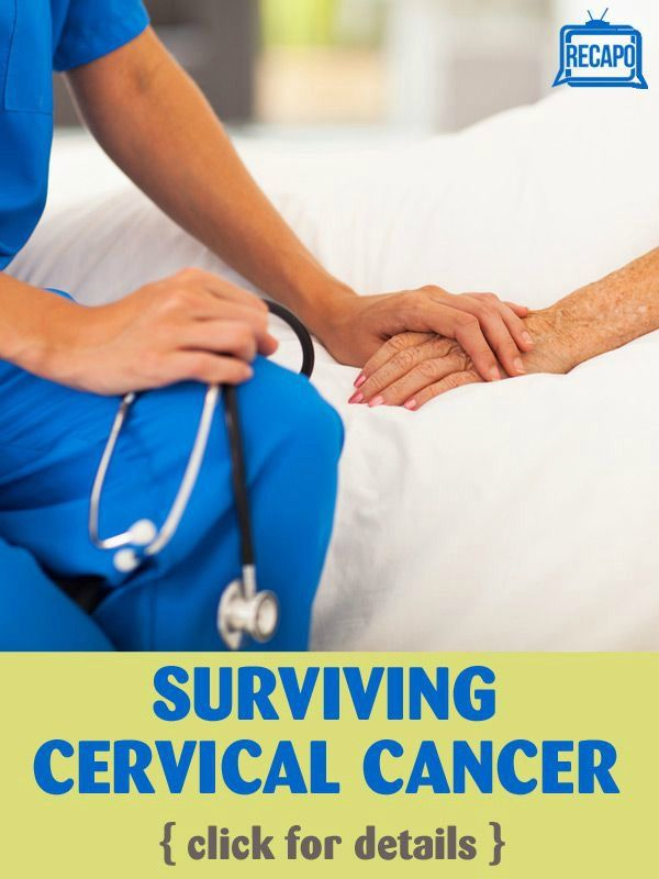how to get rid of cervical cancer