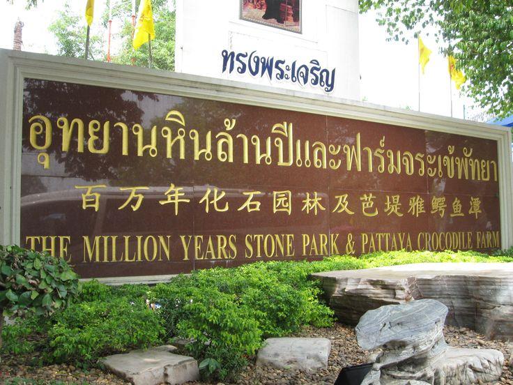 THE MILLION YEARS STONE PARK & CROCODILE FARM