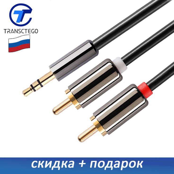 Convertisseur Câble Jack 3.5mm RCA Lotus Ligne Audio Mâle à Mâle 1 2 mètres AUX Câble pour iPhone Tablet Casque Haut-Parleur Ordinateur
