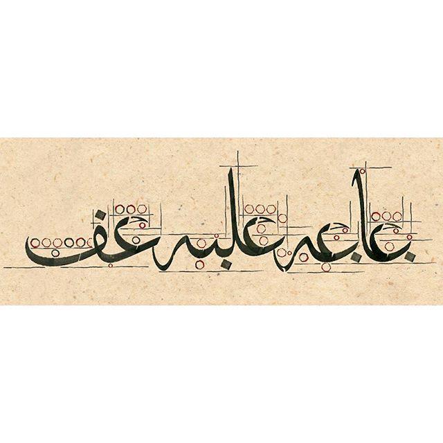 Karalama  #hat #hattat #hüsnihat #islamicart #art #arabiccalligraphy #islamicart…