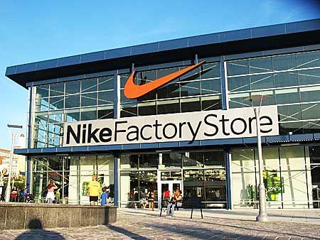 Nike Boutique Afrique Du Sud