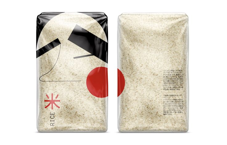 Rice package design.